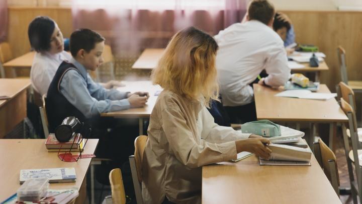 В челябинской школе учитель придумала необычную рассадку учеников в классе. Родители возмутились