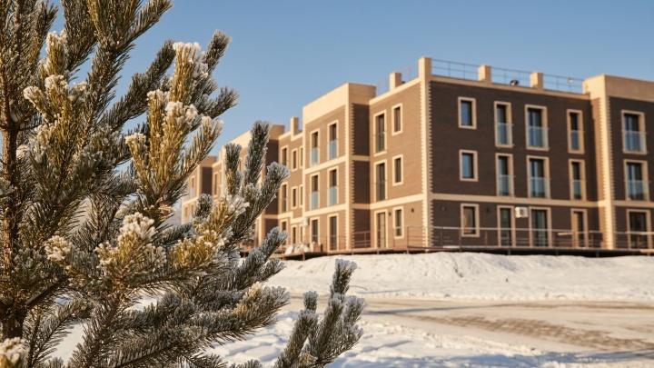 Жилье в формате курортного отеля стало еще доступнее — можно переехать, не имея сбережений