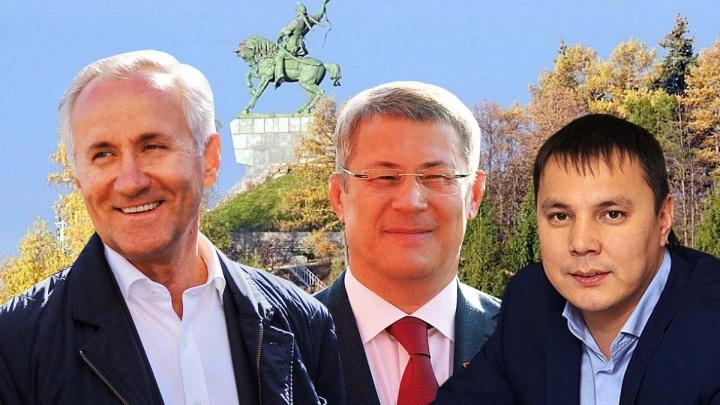 Чиновники Башкирии поздравили жителей с Днем Республики (видео)