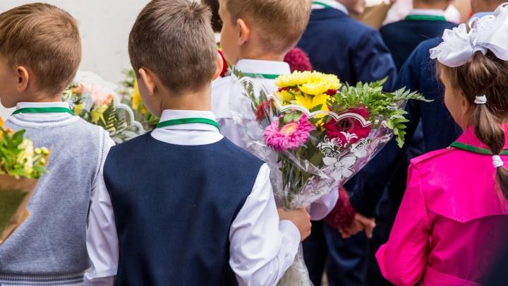 Особенный год: как будут учиться ярославские школьники с 1 сентября