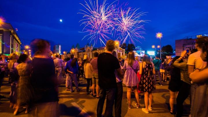 Мэр Новосибирска рассказал, будут ли массовые гулянья на День города в 2021году
