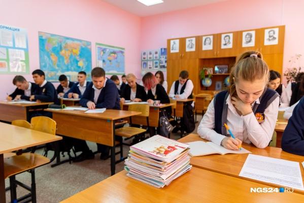 """5 красноярских школ вошли <nobr class=""""_"""">в топ-200</nobr> школ с сильной технической базой"""