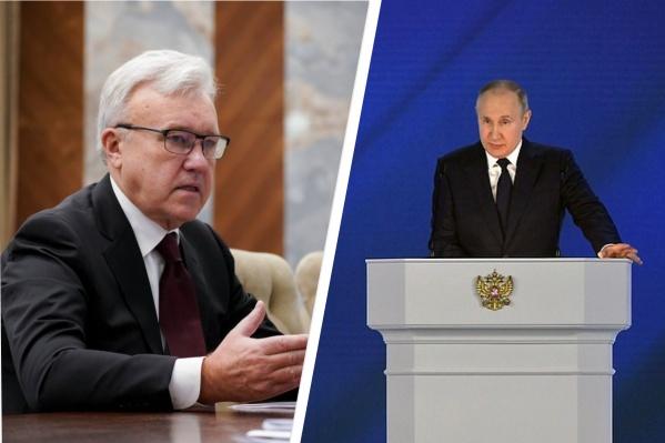 Красноярский край был упомянут президентом несколько раз