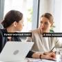 «Я тебя услышал»: топ слов, которые раздражают ваших коллег