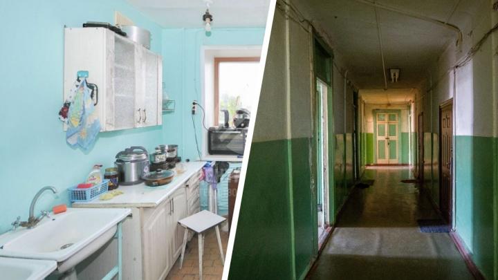 Как живут в общежитиях: фотографии комнат и цены на самую дешевую недвижимость