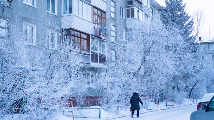 Прокуратура устроила проверку после многочисленных случаев отключения отопления в Омске