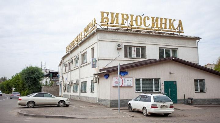 Энергетики потратили 536 миллионов на замещение котельных в Красноярске: когда их закроют