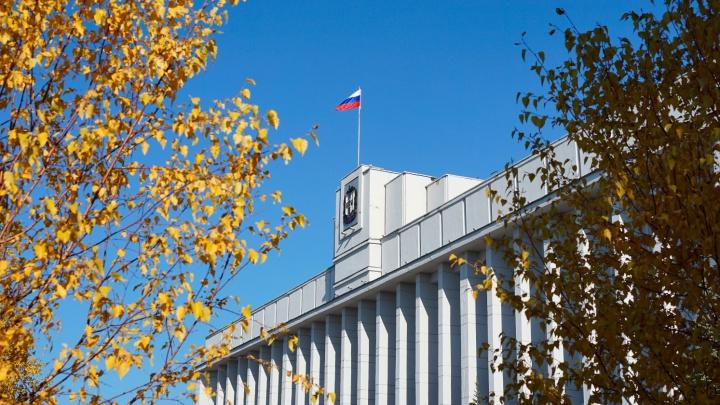 В Омской области планируют составить рейтинг самых коррупционных районов