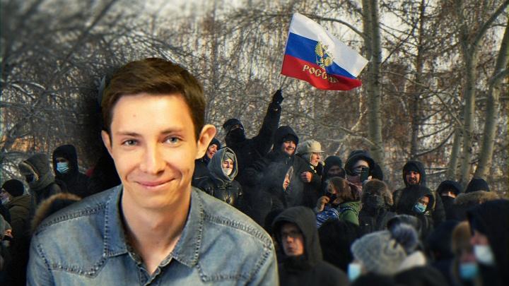 В Екатеринбурге учитель истории уволился из школы, чтобы сходить на акцию протеста