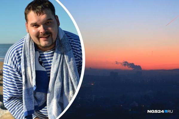 """Шахматов был лидером «Зелёных» с <nobr class=""""_"""">2016 года</nobr>"""
