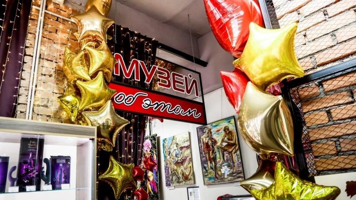 Единственный на Урале музей любви в эти выходные ярко отпразднует день рождения