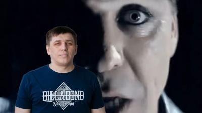 Rammstein возбуждает. Про клип «ВКонтакте», из-за которого на архангелогородца завели уголовку