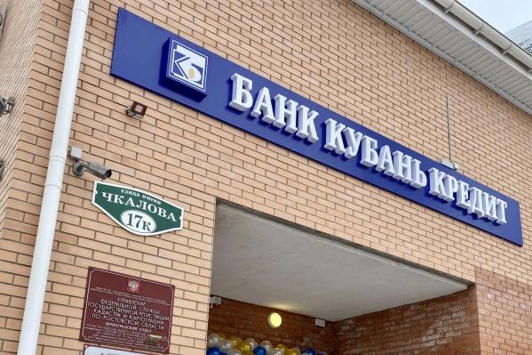 Новый офис удобно расположен рядом с популярными у местных жителей магазинами