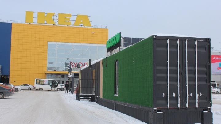 На парковке МЕГИ появились огромные контейнеры— что там будет