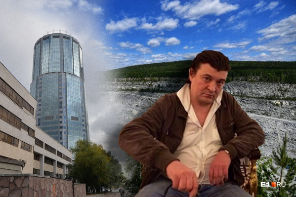 Весь бизнес на Урале исчез из наследства миллиардера Шарафулина