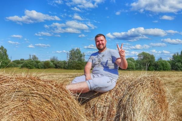 Блогер стал амбассадором Ярославской области