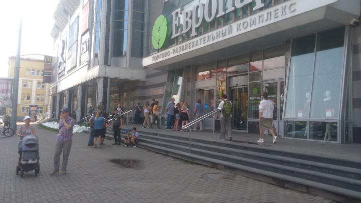 В центре Архангельска отключили свет: люди вынуждены покидать рабочие места
