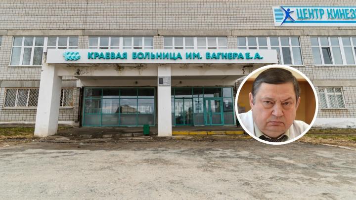 Больницу имени Вагнера в Березниках возглавил хирург Руслан Кулаков