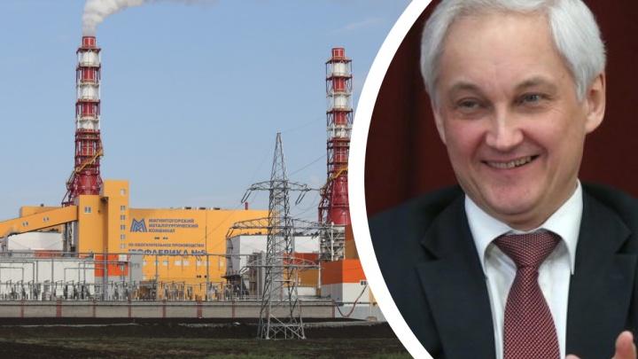 Первый вице-премьер РФ заявил, что металлурги «нахлобучили государство». Так ли это?