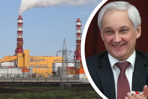 Среди предприятий, на которых отразилось заявление Белоусова, — ПАО «ММК