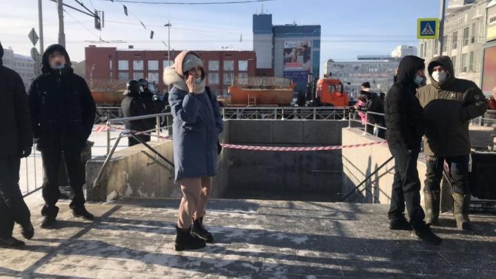 В Новосибирске закрыли станцию метро «Площадь Ленина» во время протестного шествия