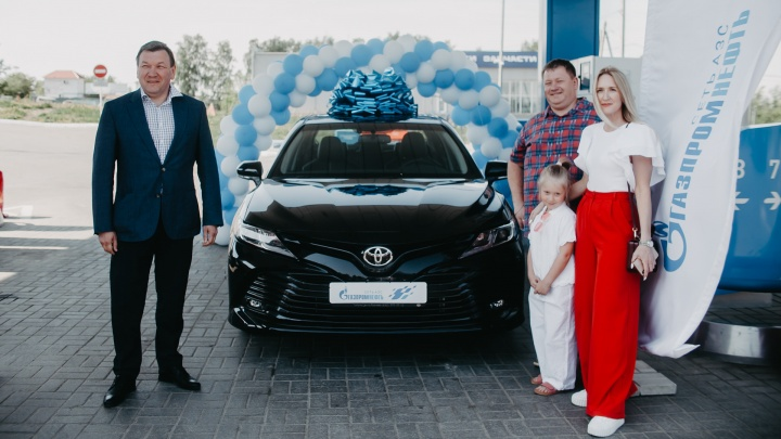 «Страшно было сглазить»: семья из Челябинска выиграла автомобиль премиум-класса