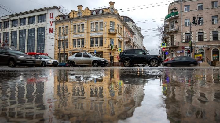 Хмурое и серое небо: погода в Ростове на неделю