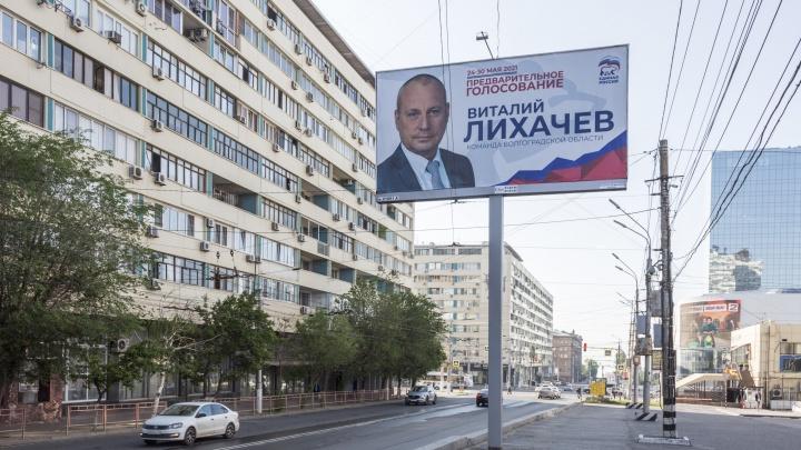 «Это безальтернативный механизм давления»: федеральный центр пригрозил отменить результаты праймериз в Волгограде