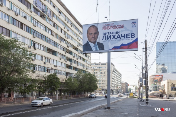 Рекламные щиты в Волгограде и области моментально оказались заполнены