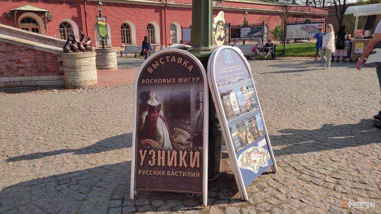 Стенды в крепости посвящены коммерческим выставкам.