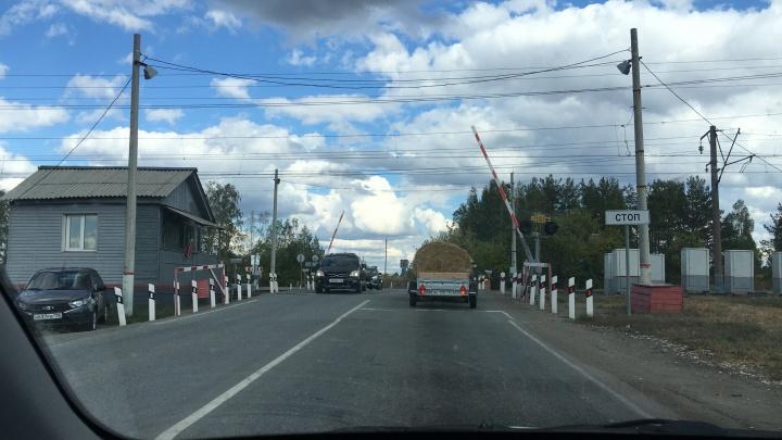 Трассу Екатеринбург — Курган перекроют из-за аварийного переезда