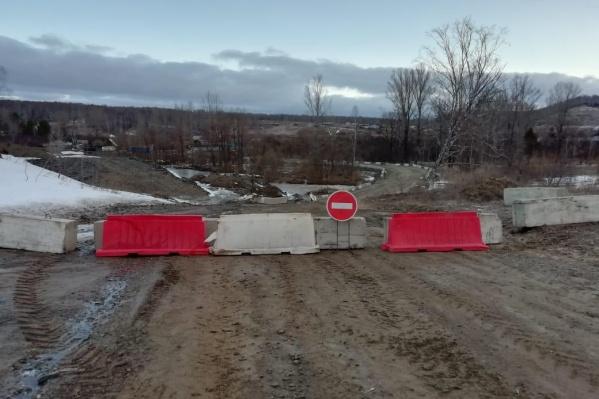 Дорогу откроют, когда паводок закончится