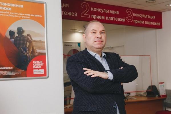 Директор региона «Челябинск» Николай Талесник застал трансформацию Банка Хоум Кредит из монолайнера в банк с одними из лучших предложений на рынке