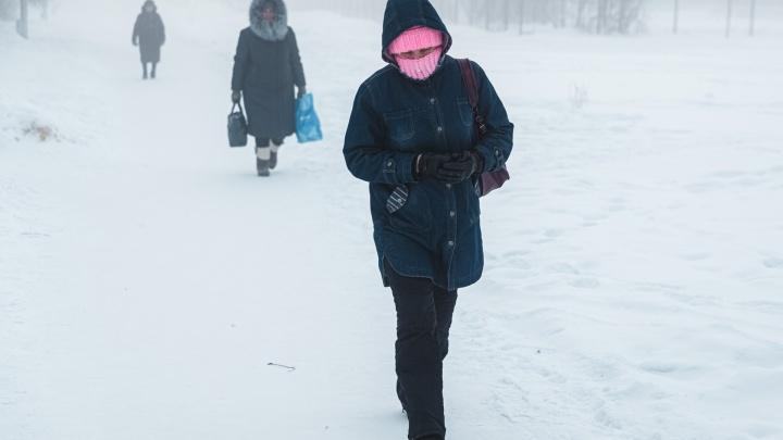 Синоптики Кузбасса рассказали о погоде на неделе. Температура будет сильно скакать