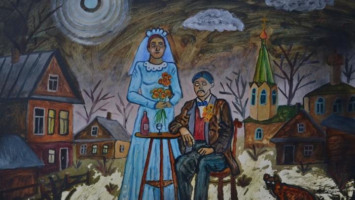 Омский художник сжег картину и превратил ее в NFT-токен