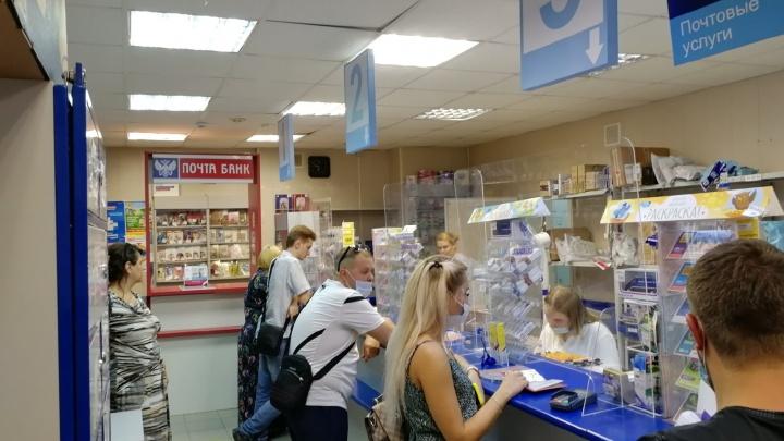 «Оператор в этом аду по 12 часов»: в Волгограде почтальоны жалуются на нестерпимую жару в почтовом отделении