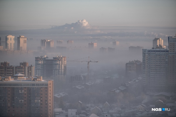Небо над городом сегодня заволокло серой дымкой