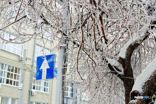 Погода для комфортных прогулок начнется лишь к концу праздников