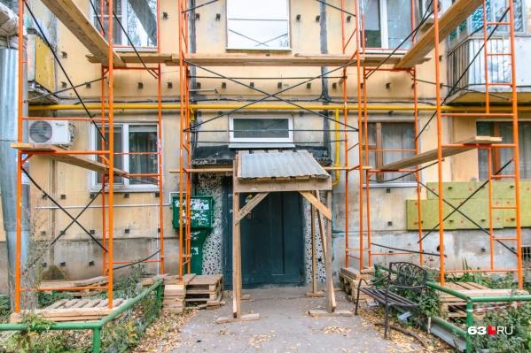 За время существования фонд отремонтировал более 4000 домов