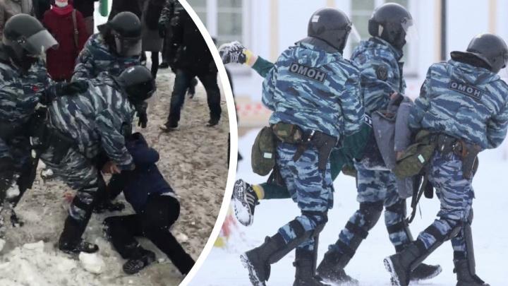 «Сволочи!»: в Ярославле задержали митингующих сторонников Навального. Видео