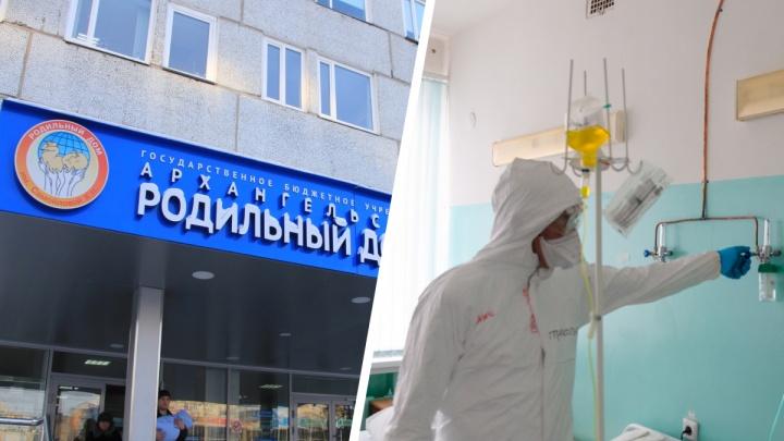 Пациентов с ковидом из Архангельской области будут размещать в Самойловском роддоме