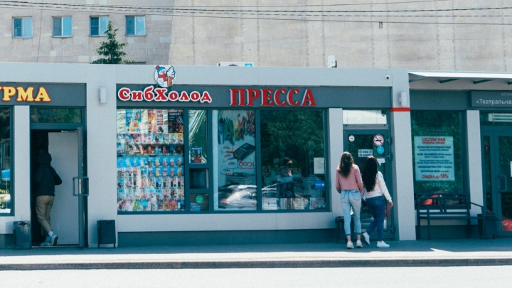 В Омске из-за вакцинации на полдня закроют несколько пунктов пополнения транспортных карт