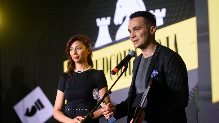 Тюменский бизнесмен стал «Персоной года» года по версии престижной федеральной премии