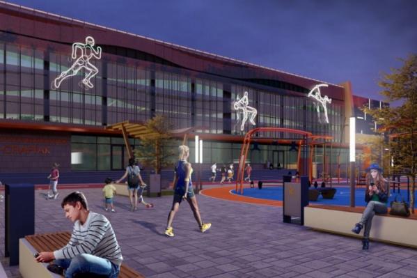 Так будет выглядеть фасад спорткомплекса