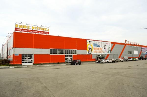 Площадь магазина на Троицком тракте равна почти 5000 м2