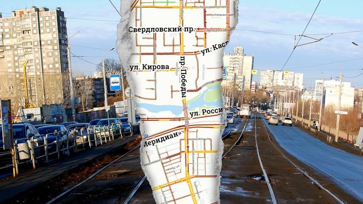 П(р)обочный эффект: как скажется наЧелябинске одновременное закрытие ключевых магистралей