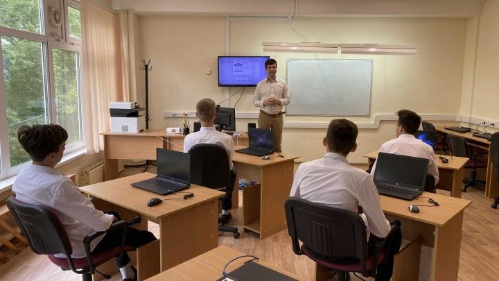 В пермских школах тестируют новую образовательную платформу «Сферум». Что это и для чего нужно?