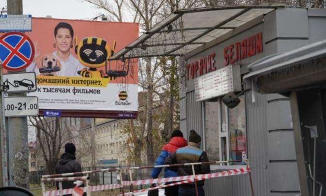 В Омске снова заработала беляшная у Политеха