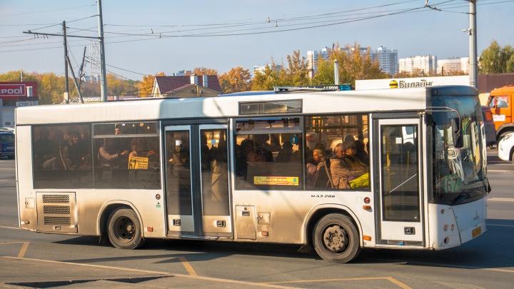 В Самаре изменили маршрут автобуса № 67