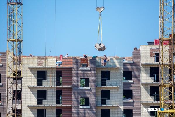 """За прошлый год цены на недвижимость выросли <nobr class=""""_"""">на 15–30%</nobr>"""